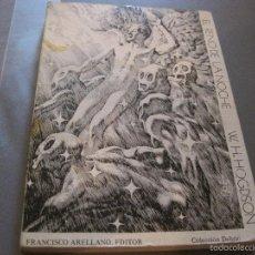 Libros de segunda mano: NOVELA- EL REINO DE LA NOCHE W H HOGDSON ARELLANO EDIT. 1978. Lote 57885740