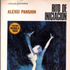 Libros de segunda mano: PANSHIN : RITO DE INICIACIÓN (DRONTE, 1974) . Lote 63119748