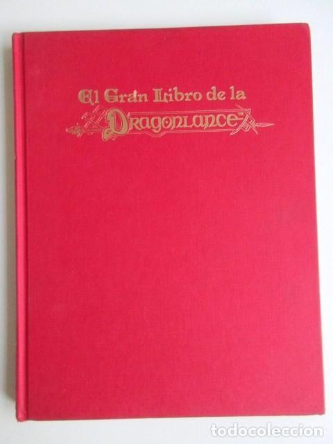 EL GRAN LIBRO DE LA DRAGONLANCE, EDICIÓN DE MARY KICHOFF, TIMUN MÁS, INTERIOR IMPECABLE, 1990 (Libros de Segunda Mano (posteriores a 1936) - Literatura - Narrativa - Ciencia Ficción y Fantasía)