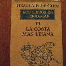 Libros de segunda mano: URSULA K. LE GUIN--LOS LIBROS DE TERRAMAR. Lote 68248409