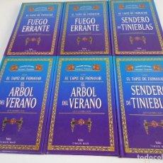 Libros de segunda mano: EL TAPIZ DE FIONAVAR. GUY GAVRIEL RAY. LOTE DE 6 LIBROS. GRANDES AUTORES DE LA LITERATURA FANTASTICA. Lote 69185125