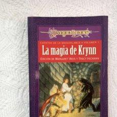 Libros de segunda mano: DRAGONLANCE. LA MAGIA DE KRYNN. MARGARET WEIS Y TRACY HICKMAN.. Lote 73744477