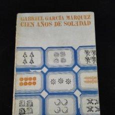 Libros de segunda mano: CIEN AÑOS DE SOLEDAD - GABRIEL GARCÍA MÁRQUEZ - EDITORIAL SUDAMERICANA - 1971 - . Lote 74097427