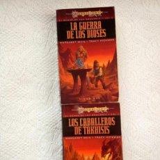 Libros de segunda mano: DRAGONLANCE. EL OCASO DE LOS DRAGONES VOL 1 Y 2. MARGARET WEIS Y TRACY HICKMAN. . Lote 73842891
