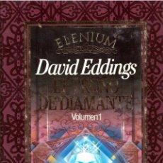 Libros de segunda mano: NOVELA EL TRONO DE DIAMANTE (ELENIUM, VOL. 1) - DAVID EDDINGS; TIMUN MAS, TAPAS DURAS. Lote 79188389