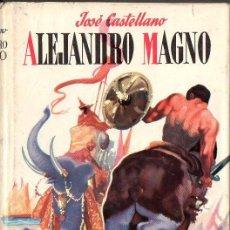 Libros de segunda mano: J. CASTELLANO : ALEJANDRO MAGNO (CADETE AVENTUREROS GENIALES, Nº 2). Lote 86048620