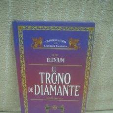 Libros de segunda mano: DAVID EDDINGS: EL TRONO DE DIAMANTE VOL.2 - SERIE ELENIUM. Lote 88757080