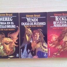 Libros de segunda mano: SERIE DE VLAD TALTOS - TRILOGIA COMPLETA - MARTINEZ ROCA. Lote 94263385