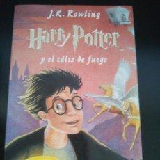 Libros de segunda mano: HARRY POTTER Y EL CÁLIZ DE FUEGO - J.K. ROWLING - LETRAS DE BOLSILLO 2011 - PERFECTO ESTADO. Lote 95350643