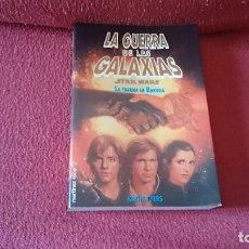 Libros de segunda mano: LA GUERRA DE LAS GALAXIAS LA TREGUA DE BAKURA ED. MARTINEZ ROCA (MUY DIFICIL). Lote 95675943