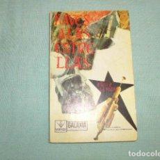 Libros de segunda mano: NAVES A LAS ESTRELLAS , FRITZ LIEBER , VERTICE GALAXIA . Lote 95870055