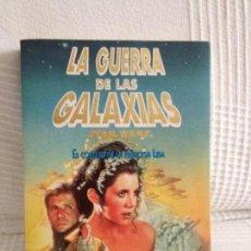 Libros de segunda mano: EL CORTEJO DE LA PRINCESA LEIA (LA GUERRA DE LAS GALAXIAS - STAR WARS) - EDIT. MARTINEZ ROCA. Lote 96679299