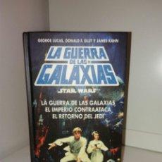 Libros de segunda mano: LA GUERRA DE LAS GALAXIAS - STAR WARS - CÍRCULO DE LECTORES - TRILOGÍA. Lote 98653446