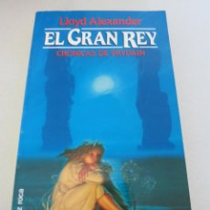Libros de segunda mano: MARTINEZ ROCA FANTASY FANTASIA EL GRAN REY LLOYD ALEXANDER CRONICAS DE PRYDAIN. Lote 98669491