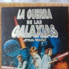 Libros de segunda mano: LA GUERRA DE LAS GALAXIAS -STAR WARS- DE GEORGE LUCAS. ED. MARTÍNEZ ROCA (1994). Lote 99804548