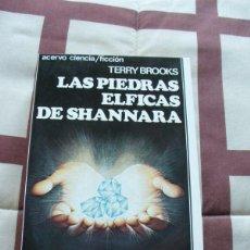 Libros de segunda mano: LAS PIEDRAS ELFICAS DE SHANNARA (CRONICAS DE SHANARA) - TERRY BROOKS - NUEVO. Lote 101455003
