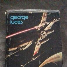 Libros de segunda mano: LA GUERRA DE LAS GALAXIAS - GEORGE LUCAS. Lote 102583127