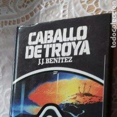 Libros de segunda mano: CABALLO DE TROYA.J.J.BENITEZ. Lote 102603512