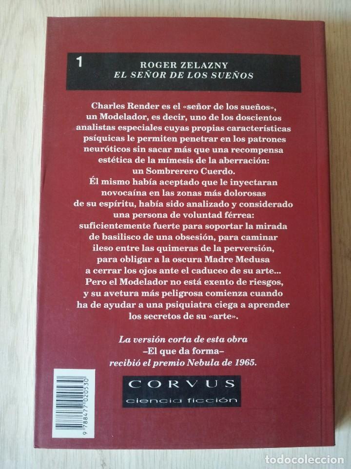 Libros de segunda mano: ROGER ZELAZNY - EL SEÑOR DE LOS SUEÑOS - VALDEMAR 1992 - Foto 2 - 102620827