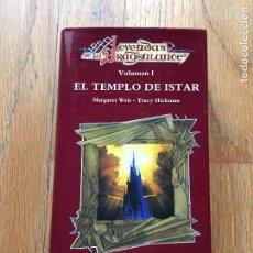 Libros de segunda mano: EL TEMPLO DE ISTAR, VOLUMEN 1, MARGARET WEIS, TRACY HICKMAN. Lote 104160807