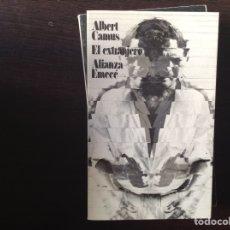 Libros de segunda mano: EL EXTRANJERO. ALBERT CAMUS. Lote 104251052