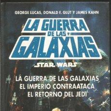 Libri di seconda mano: STAR WARS. LA GUERRA DE LAS GALAXIAS. EL IMPERIO CONTRAATACA. EL RETORNO DEL JEDI. CIRCULO DE LECTOR. Lote 105787663