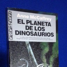 Libros de segunda mano: ANNE MCCAFFREY: EL PLANETA DE LOS DINOSAURIOS. Lote 106585751