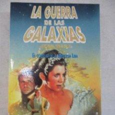 Libros de segunda mano: STAR WARS EL CORTEJO DE LA PRINCESA LEIA LA GUERRA LAS GALAXIAS ED.MARTINEZ ROCA. Lote 107194459