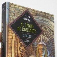 Libros de segunda mano: EL TRONO DE DIAMANTE. ELENIUM I - DAVID EDDINGS. Lote 109460795