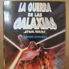 Libros de segunda mano: EL IMPERIO CONTRAATACA - LA GUERRA DE LAS GALAXIAS - DONALD F. GLUT - MARTÍNEZ ROCA - STAR WARS. Lote 115696811