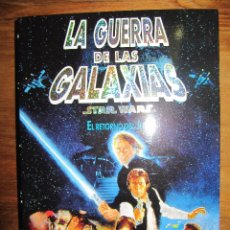 Libros de segunda mano: EL RETORNO DEL JEDI - LA GUERRA DE LAS GALAXIAS - DONALD F. GLUT - NUEVO - MARTÍNEZ ROCA - STAR WARS. Lote 115696992