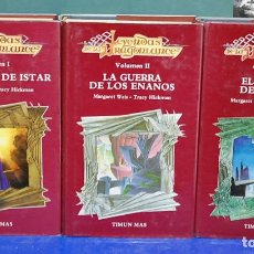 Libros de segunda mano: LEYENDAS DE LA DRAGONLANCE, TOMOS I, II Y III. MARGARET WEIS / TRACY HICKMAN. Lote 110915435