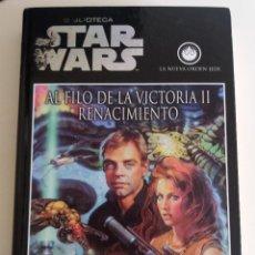 Libros de segunda mano: STAR WARS - AL FILO DE LA VICTORIA II / RENACIMIENTO - KEYES, GREG. Lote 112048743