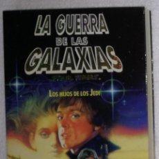 Libros de segunda mano: NOVELA STAR WARS: LOS HIJOS DE LOS JEDI - BARBARA HAMBLY; ED. MARTINEZ ROCA. Lote 112576495