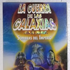 Libros de segunda mano: NOVELA STAR WARS: SOMBRAS DEL IMPERIO - STEVE PERRY; ED. MARTINEZ ROCA. Lote 112576579