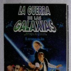 Libros de segunda mano: NOVELA STAR WARS: EL RETORNO DEL JEDI - JAMES KAHN; ED. MARTINEZ ROCA. Lote 112576599