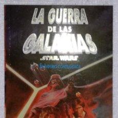 Libros de segunda mano: NOVELA STAR WARS: EL IMPERIO CONTRAATACA - DONALD F. GLUT; ED. MARTINEZ ROCA. Lote 112576667