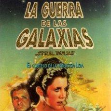 Libros de segunda mano: STAR WARS. EL CORTEJO DE LA PRINCESA LEIA. MARTINEZ ROCA.. Lote 112648471