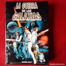 Libros de segunda mano: LA GUERRA DE LAS GALAXIAS STAR WARS. GEORGE LUCAS. MARTINEZ ROCA, 1994. Lote 114007523
