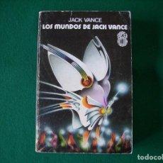 Libros de segunda mano: LOS MUNDOS DE JACK VANCE - JACK VANCE - SUPER FICCIÓN - AÑO 1982 - EDICIONES MARTINEZ ROCA S.A.. Lote 115467023
