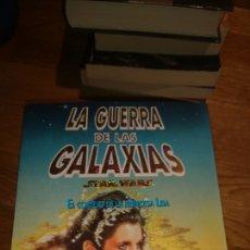 Libros de segunda mano: LA GUERRA DE LAS GALAXIAS STAR WARS EL CORTEJO DE LA PRINCESA LEÍA DAVE WOLVERTON. Lote 115623591