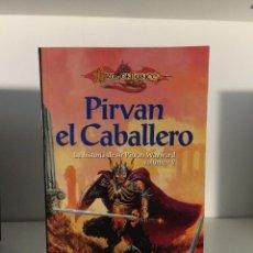 Libros de segunda mano: ¡¡¡DRAGONLANCE. LIBRO PIRVAN EL CABALLERO. ROLAND GREEN. TIMUN MAS. AÑO 2001!!!. Lote 117815839