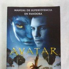 Libros de segunda mano: LIBRO/AVATAR/MANUAL DE SUPERVIVENCIA EN PANDORA/TIMUN MAS.. Lote 117926899