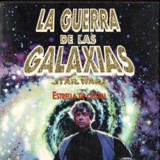Libros de segunda mano: MC INTYRE : LA GUERRA DE LAS GALAXIAS - ESTRELLA DE CRISTAL (MARTÍNEZ ROCA, 1995). Lote 120632067