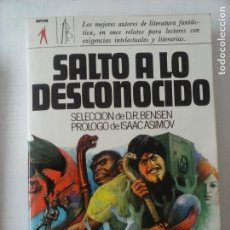 Libros de segunda mano: ERUS C. FICCION - ISAAC ASIMOV - HENRY KUTTNER, STURGEON, SPRAGUE DE CAMP, FRITZ LEIBER, FREDERICK B. Lote 121343599