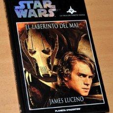 Libros de segunda mano: BIBLIOTECA STAR WARS: EL LABERINTO DEL MAL - DE JAMES LUCENO - PLANETA D'AGOSTINI - AÑO 2009. Lote 121637423