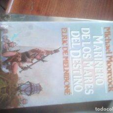 Libros de segunda mano: MICHAEL MOORCOCK. MARINERO DE LOS MARES DEL DESTINO. ELRIC DE MELNIBORNE. MARTINEZ ROCA. Lote 122071263