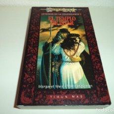 Libros de segunda mano: EL TEMPLO DE ISTAR, LEYENDAS DE DRAGONLANCE Nº1 - TIMUN MAS. Lote 122786391