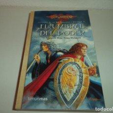Libros de segunda mano: EL UMBRAL DEL PODER. LEYENDAS DE LA DRAGONLANCE, VOL. III. Lote 122786803