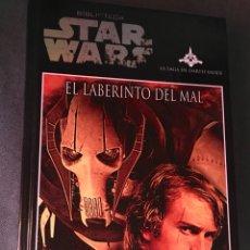 Libros de segunda mano: STAR WARS. EL LABERINTO DEL MAL. JAMES LUCENO. Lote 125221616